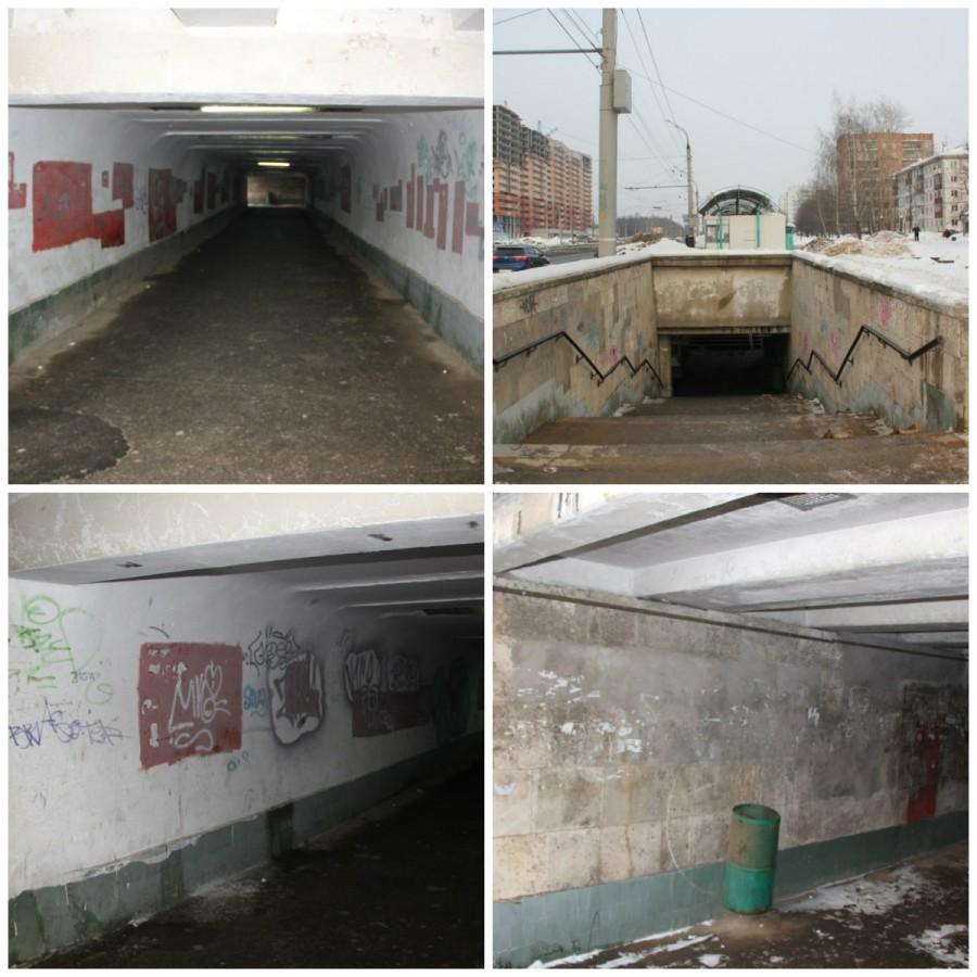 Как сделать подземный переход